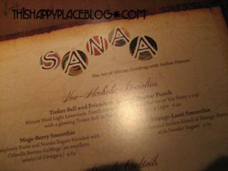 Sanaa -- Animal Kingdom Lodge restaurant