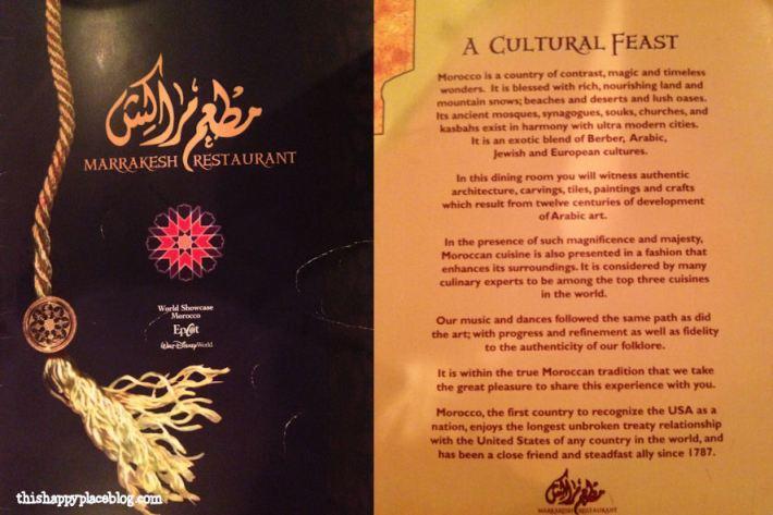 Restaurant Marrakesh in Morocco Menu