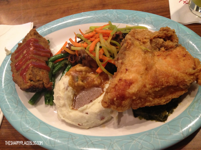 Tune-in Lounge Disney Hollywood Studios 2013 - Moms Favorite Recipes