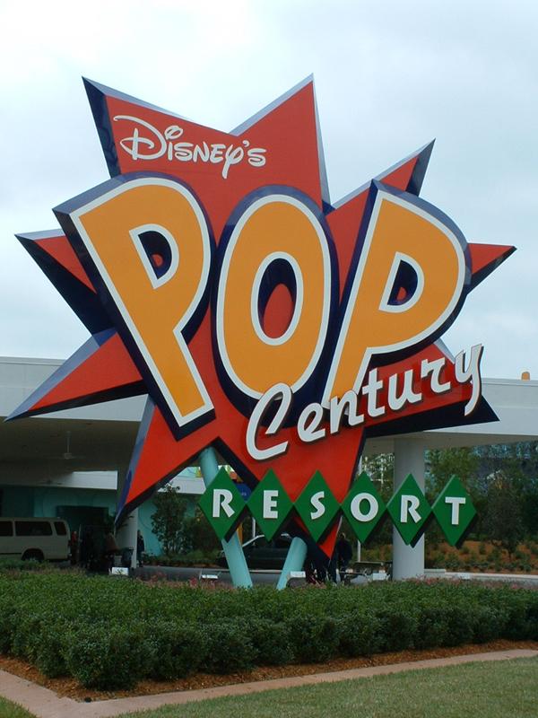 Pop Century Resort from writer Dan Heaton